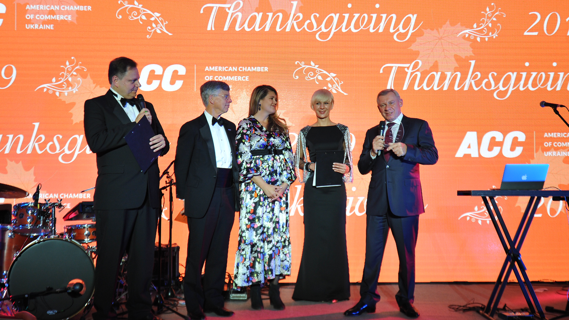 American Chamber of Commerce presents the 2019 Thanksgiving Award to the National Bank of Ukraine