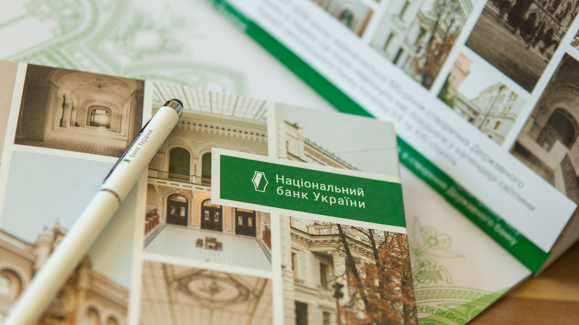 Policy Progress: The National Bank of Ukraine Cut the Key Policy Rate to 13.5%
