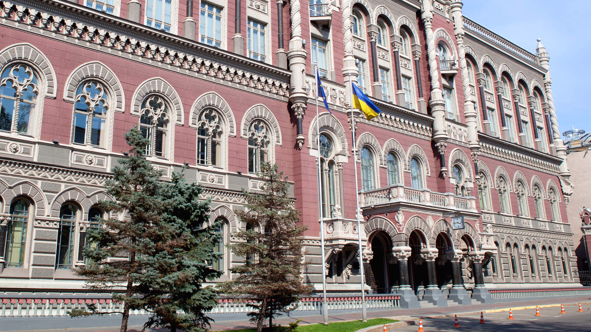 Joint Statement of the Business Community about the Independence of the National Bank of Ukraine