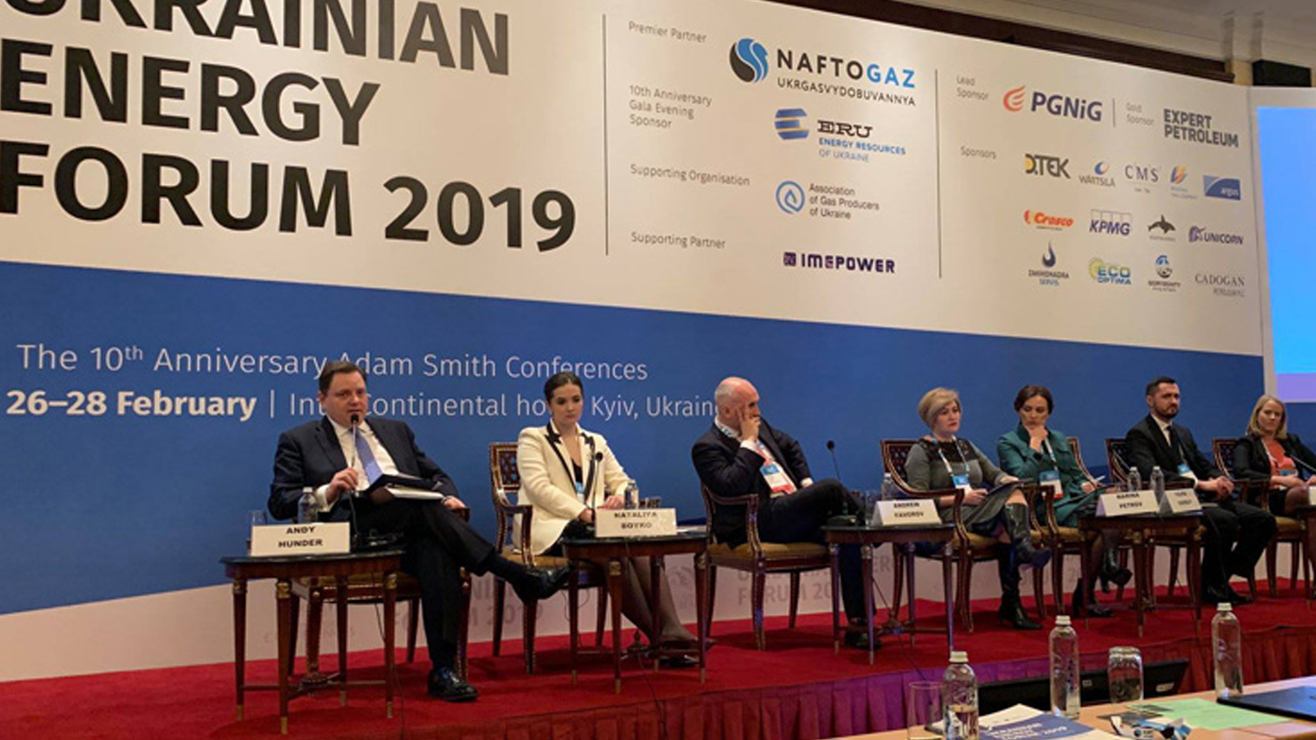 Ukrainian Energy Forum 2019 – Highlights