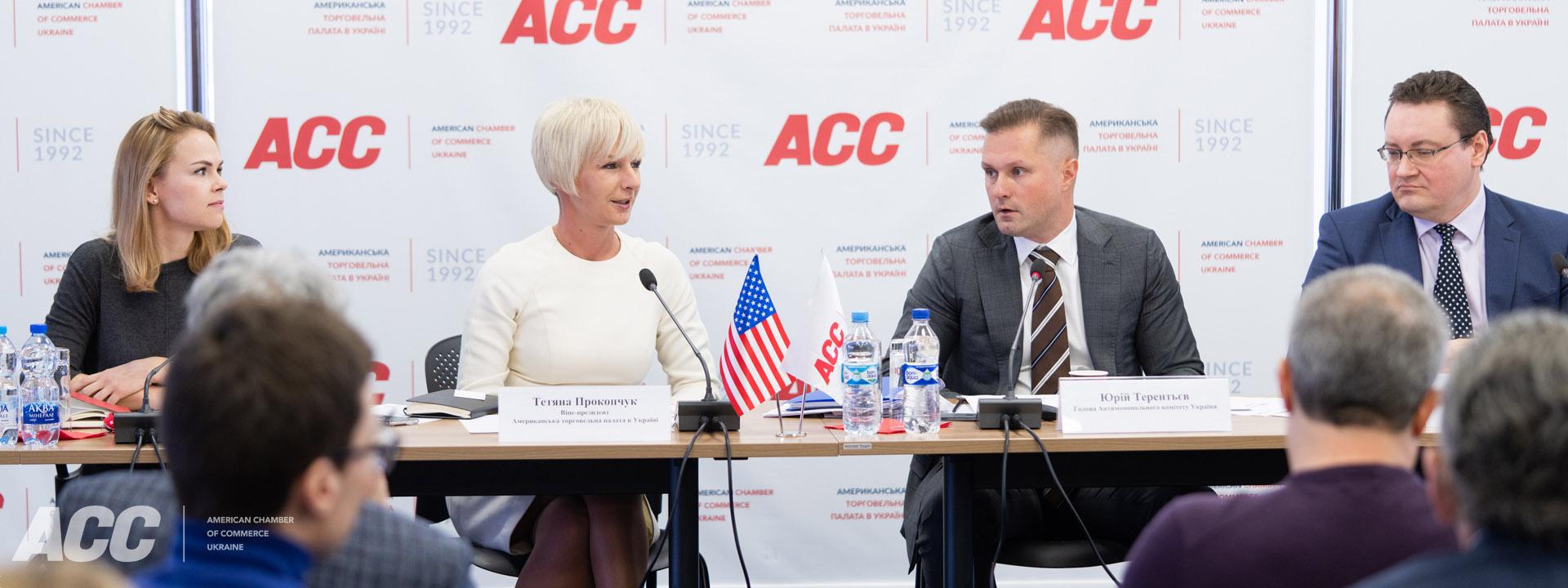 Meeting with Yuriy Terentyev, Head of the Antimonopoly Committee of Ukraine