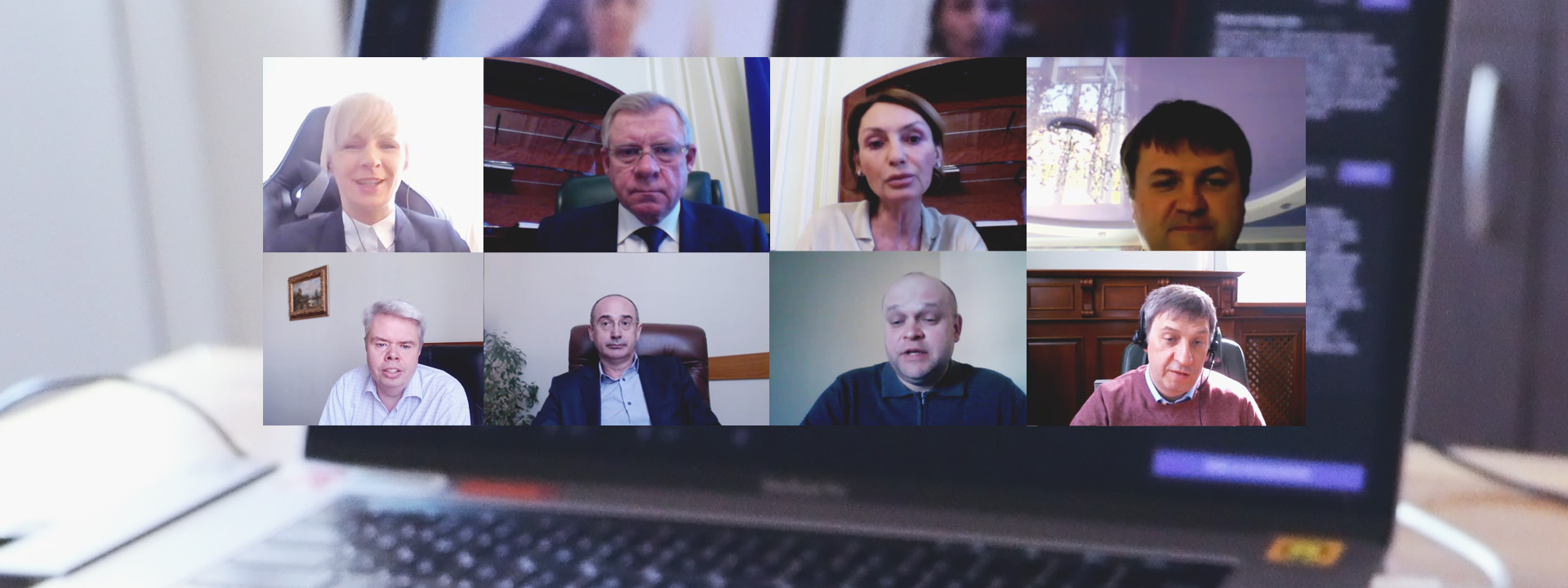 Online Meeting with the Board of the National Bank of Ukraine