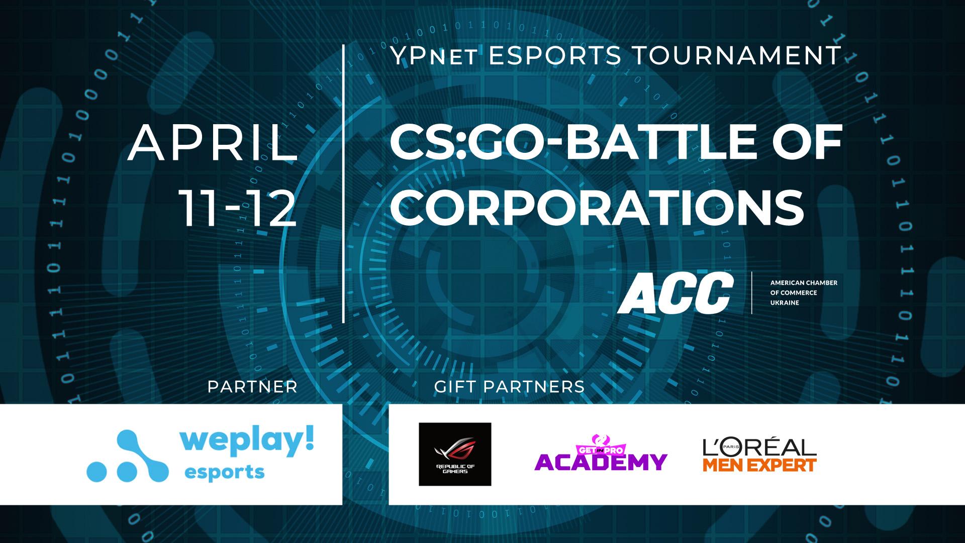 YP Net Esports Tournament