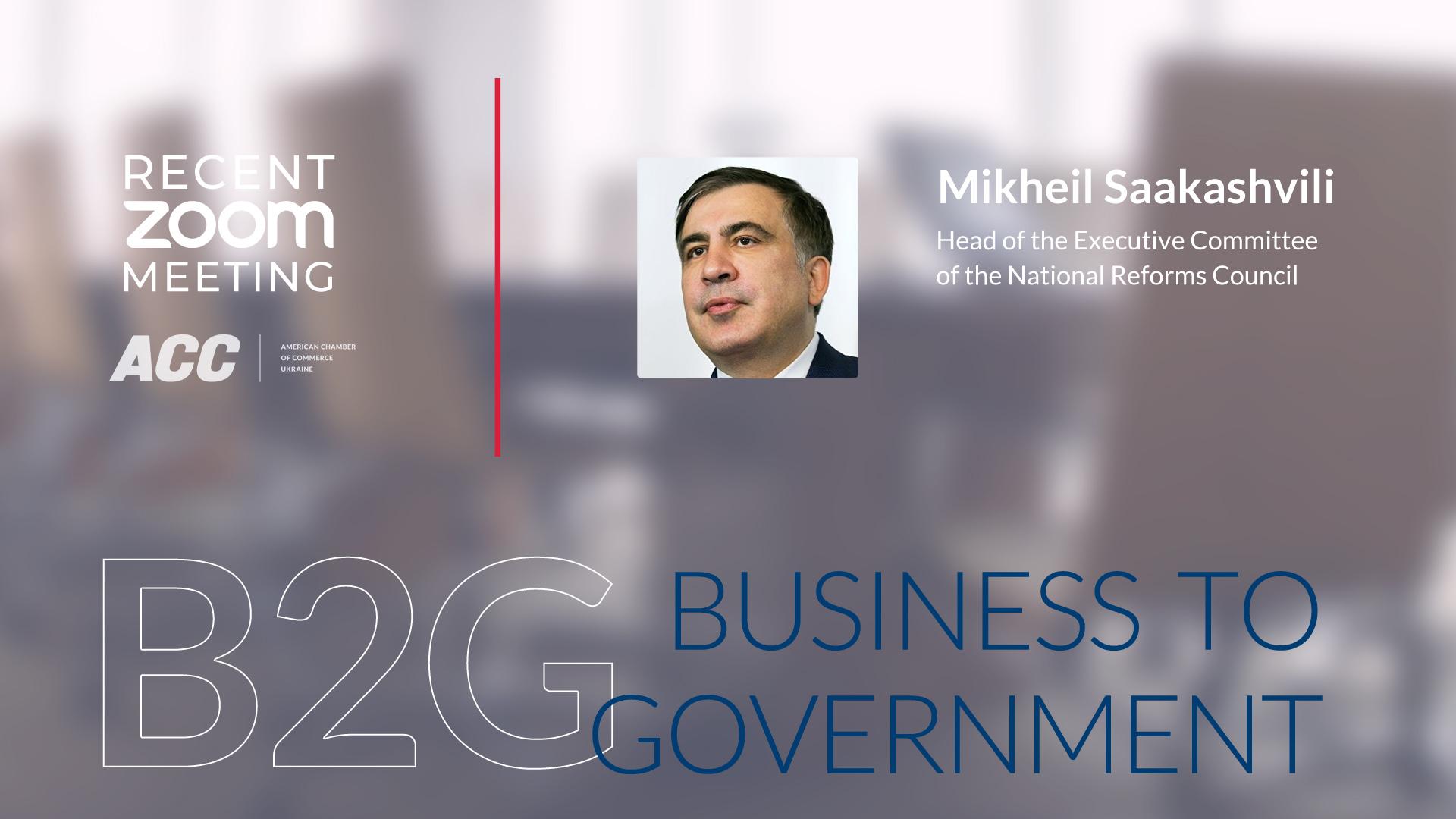 Американська торговельна палата зустрілася з Міхеілом Саакашвілі
