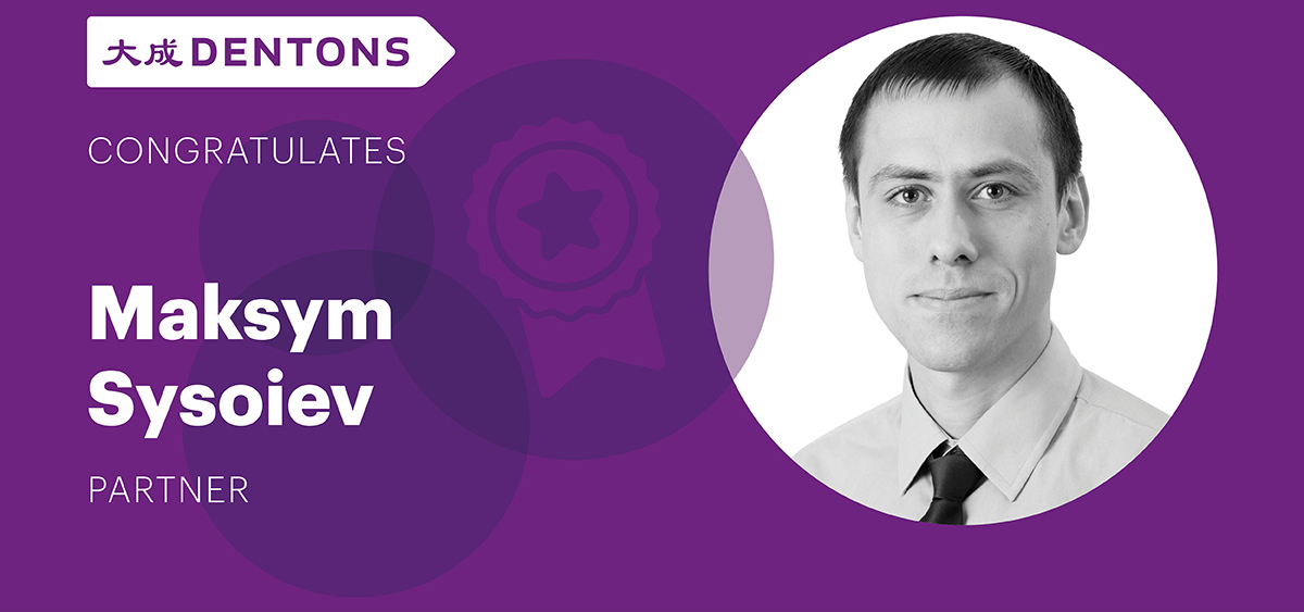 Maksym Sysoiev promoted to partner in Dentons' Energy practice in Kyiv
