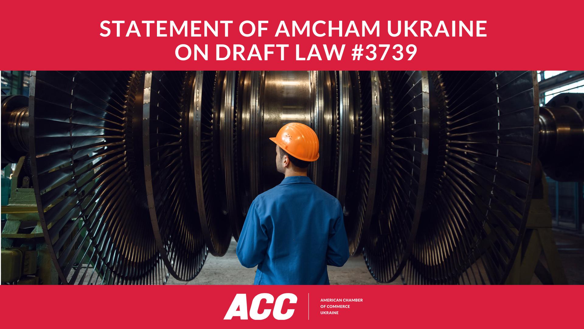 Заява Американської торговельної палати в Україні щодо законопроекту №3739