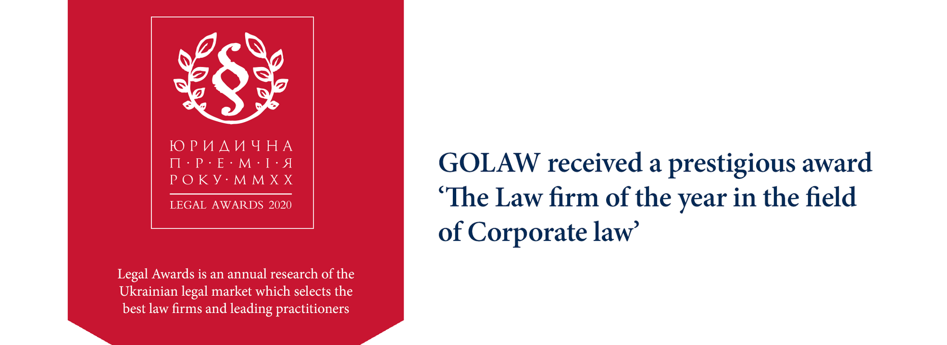 GOLAW Has Been Recognised as the Best Ukrainian Law Firm in the Field of Corporate Law