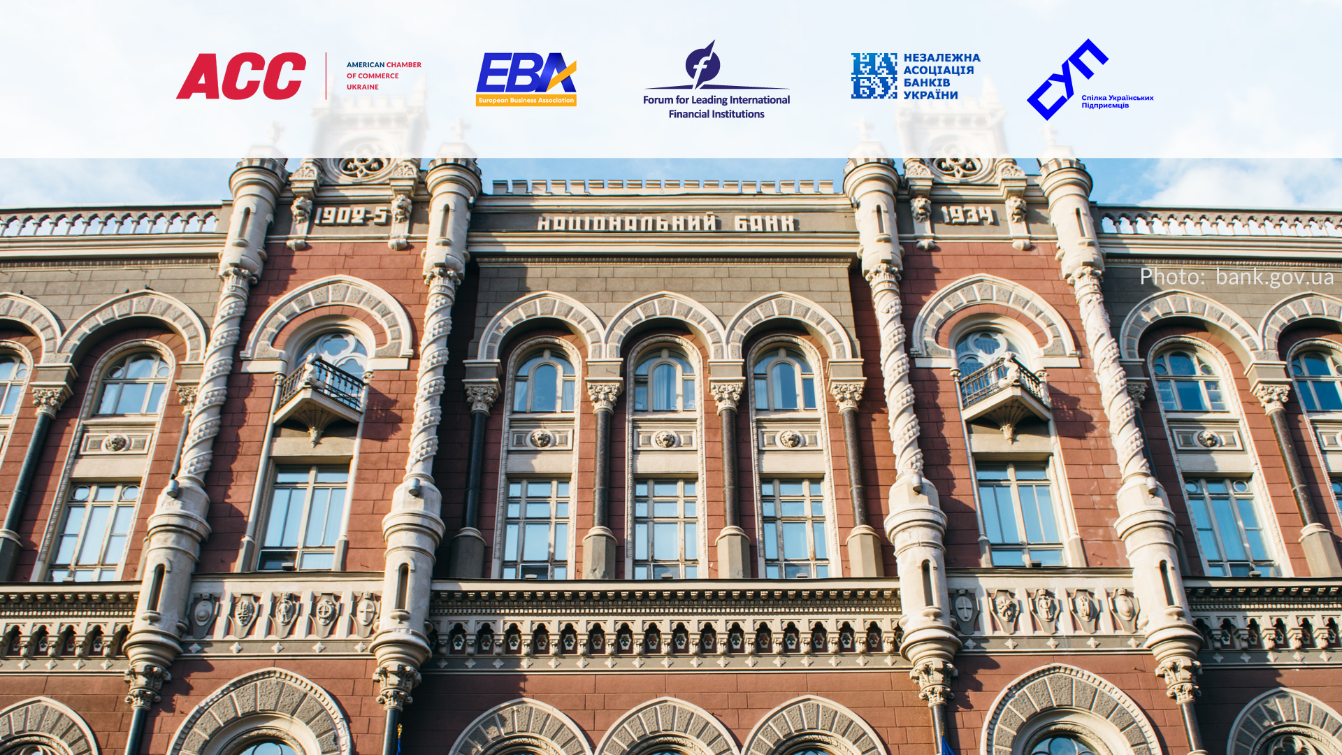 Joint Statement of the Business Community The Political Pressure in Forcing the NBU Governor's Resignation Undermines Investors' Trust in Ukraine