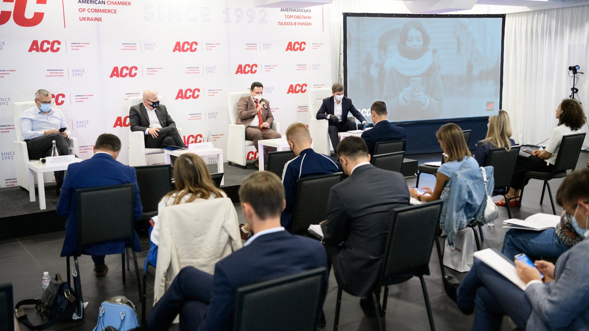 Онлайн панельна дискусія «Оподаткування мобільного зв'язку в Україні: як покращити покриття, економіку та створити робочі місця»