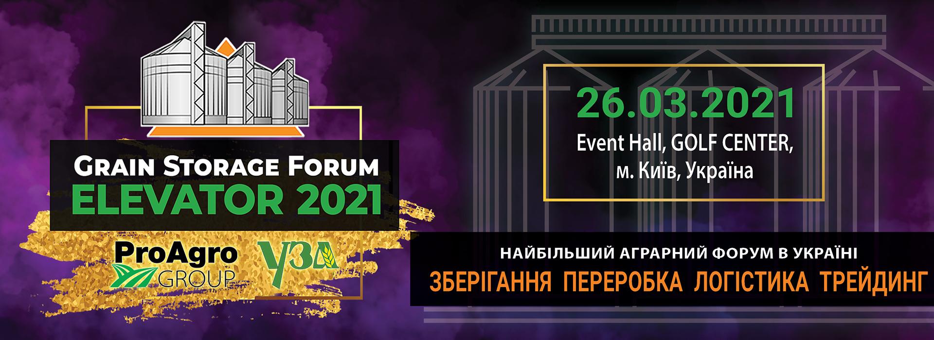 """Grain Storage Forum """"ELEVATOR"""""""