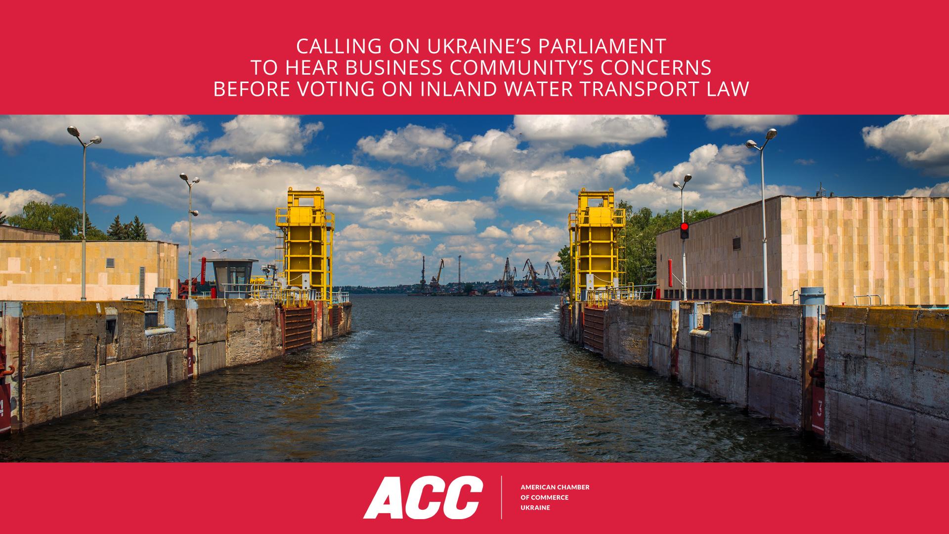 Заява: Американська торговельна палата в Україні закликає доопрацювати законопроект про внутрішній водний транспорт перед другим читанням