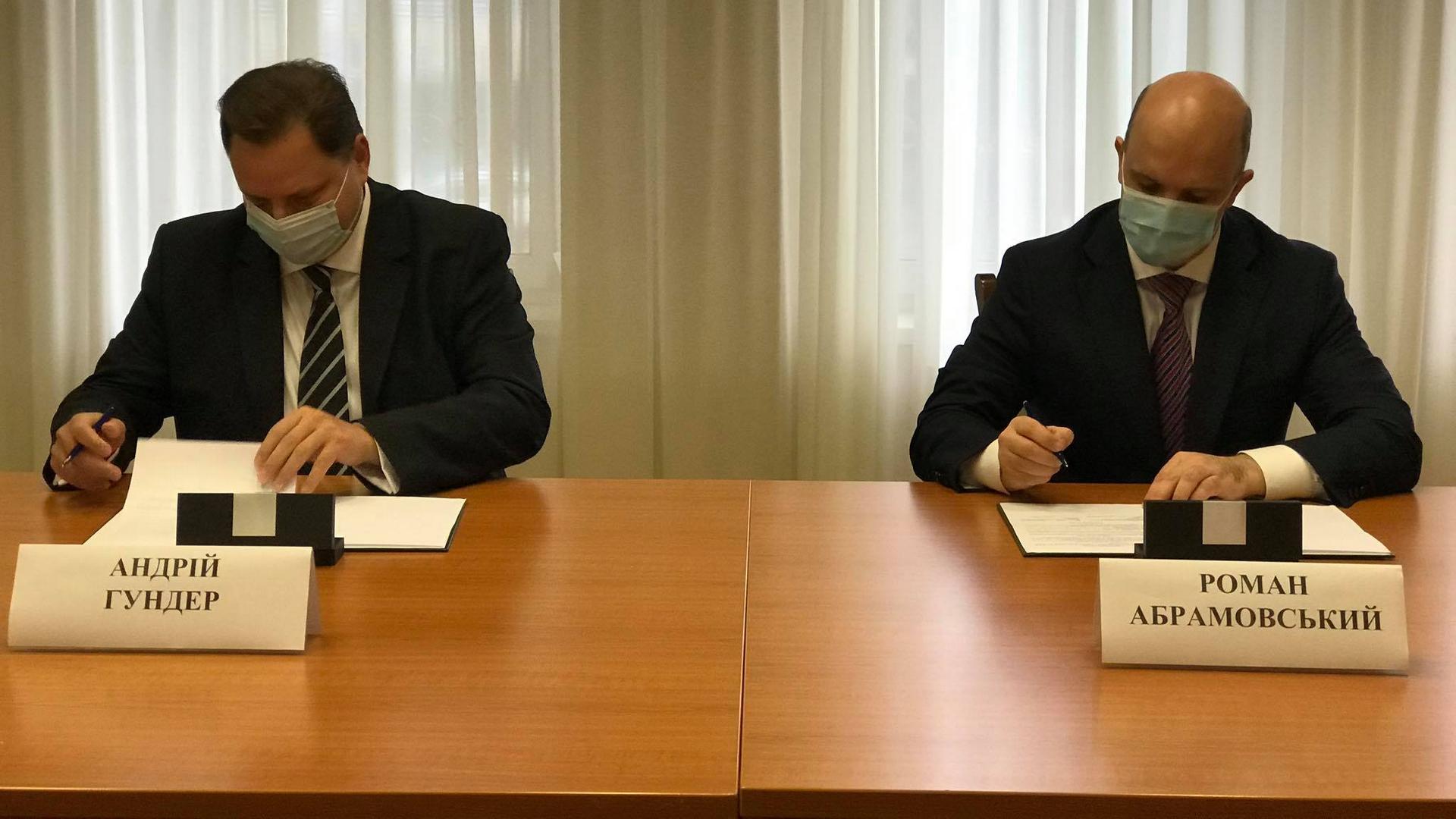 Міністерство захисту довкілля та природних ресурсів України та Американська торговельна палата в Україні підписали Меморандум про співпрацю