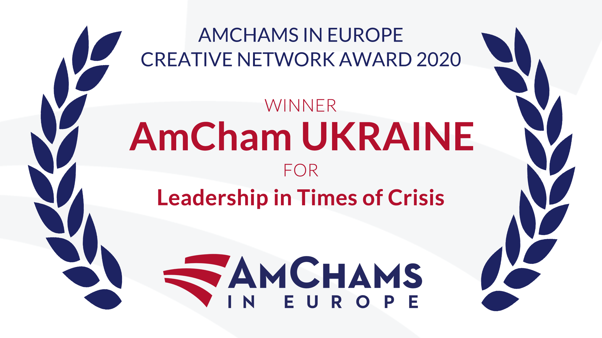 AmCham Ukraine Wins European Creative Network Award 2020