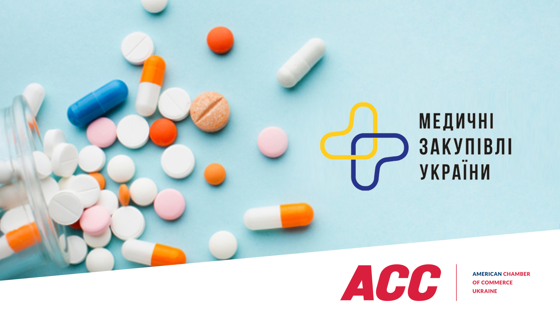 "Policy Win: The American Chamber of Commerce in Ukraine Welcomes the Approval of SE ""Medical Procurement of Ukraine"" as Centralized Health Procurement Organization"