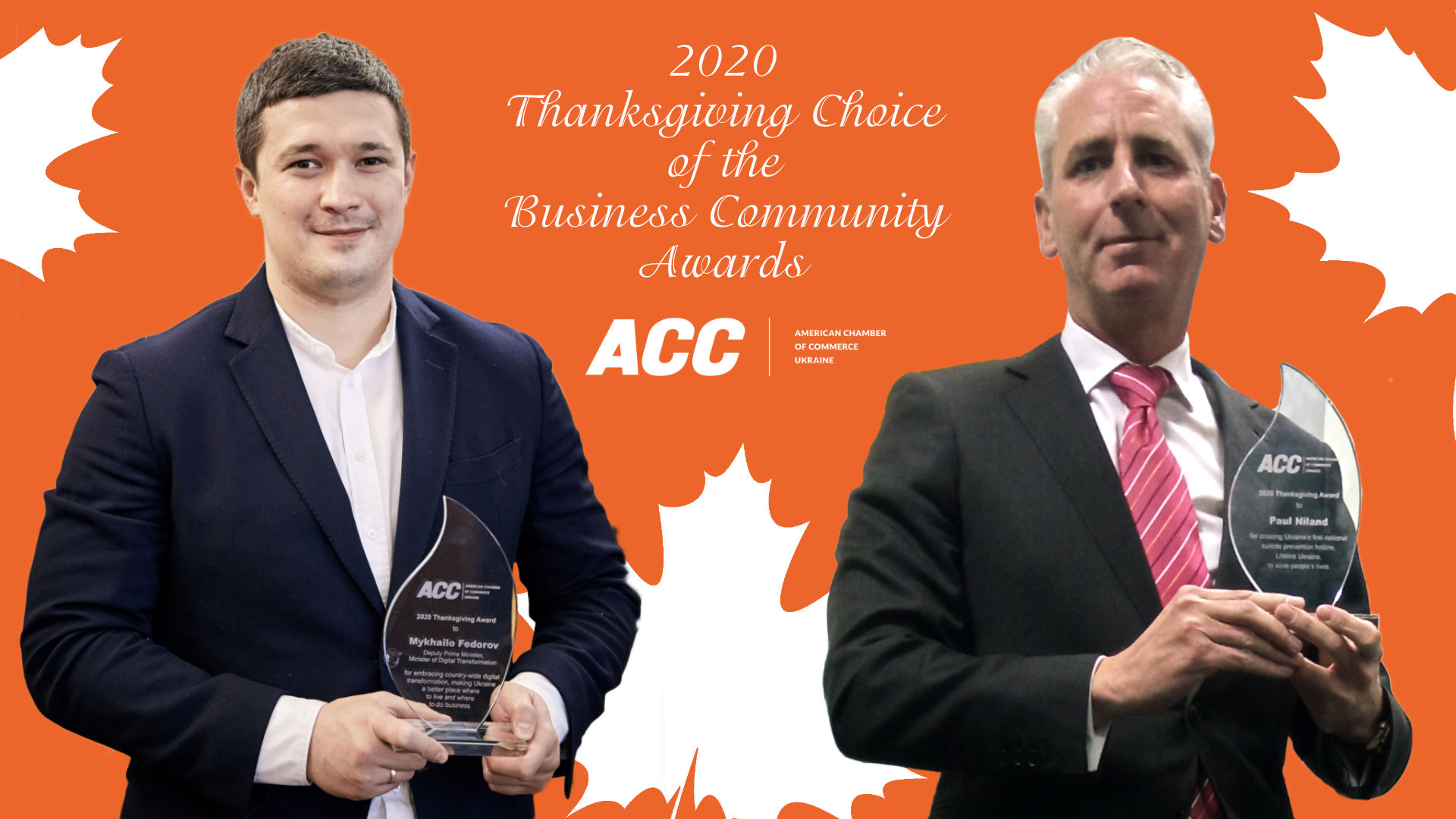 American Chamber of Commerce Presents the 2020 Thanksgiving Awards  for Digitalizing Ukraine's Economy and Saving People's Lives