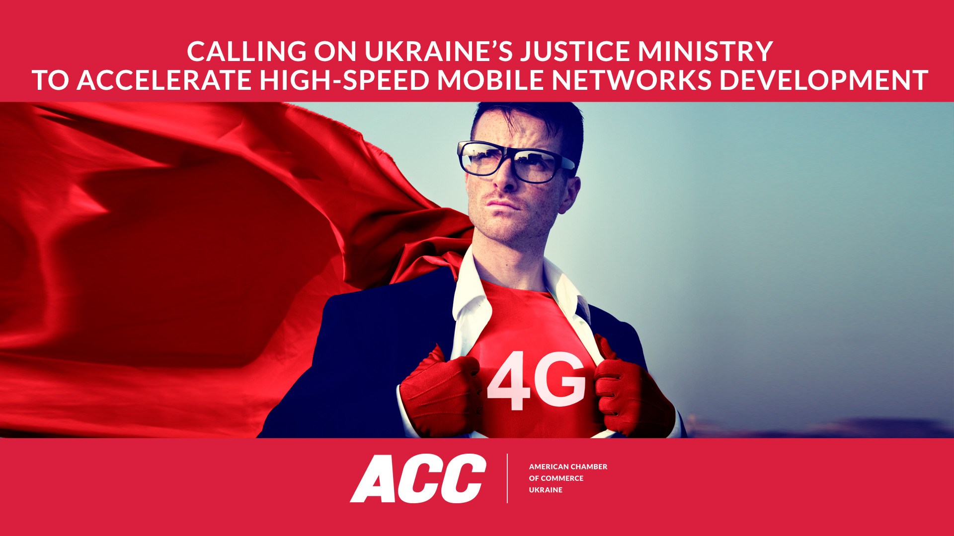 AmCham Ukraine Calls on Justice Ministry to Register Health Ministry's Order to Accelerate High-Speed Mobile Networks Development