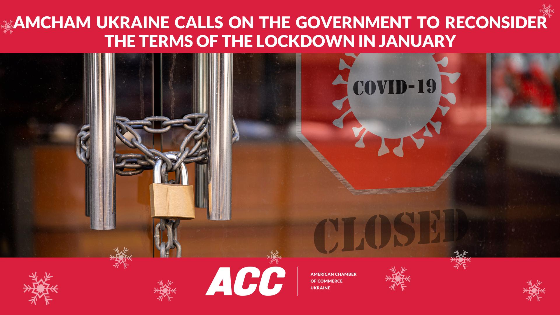 Американська торговельна палата в Україні закликає Уряд переглянути умови січневого локдауну