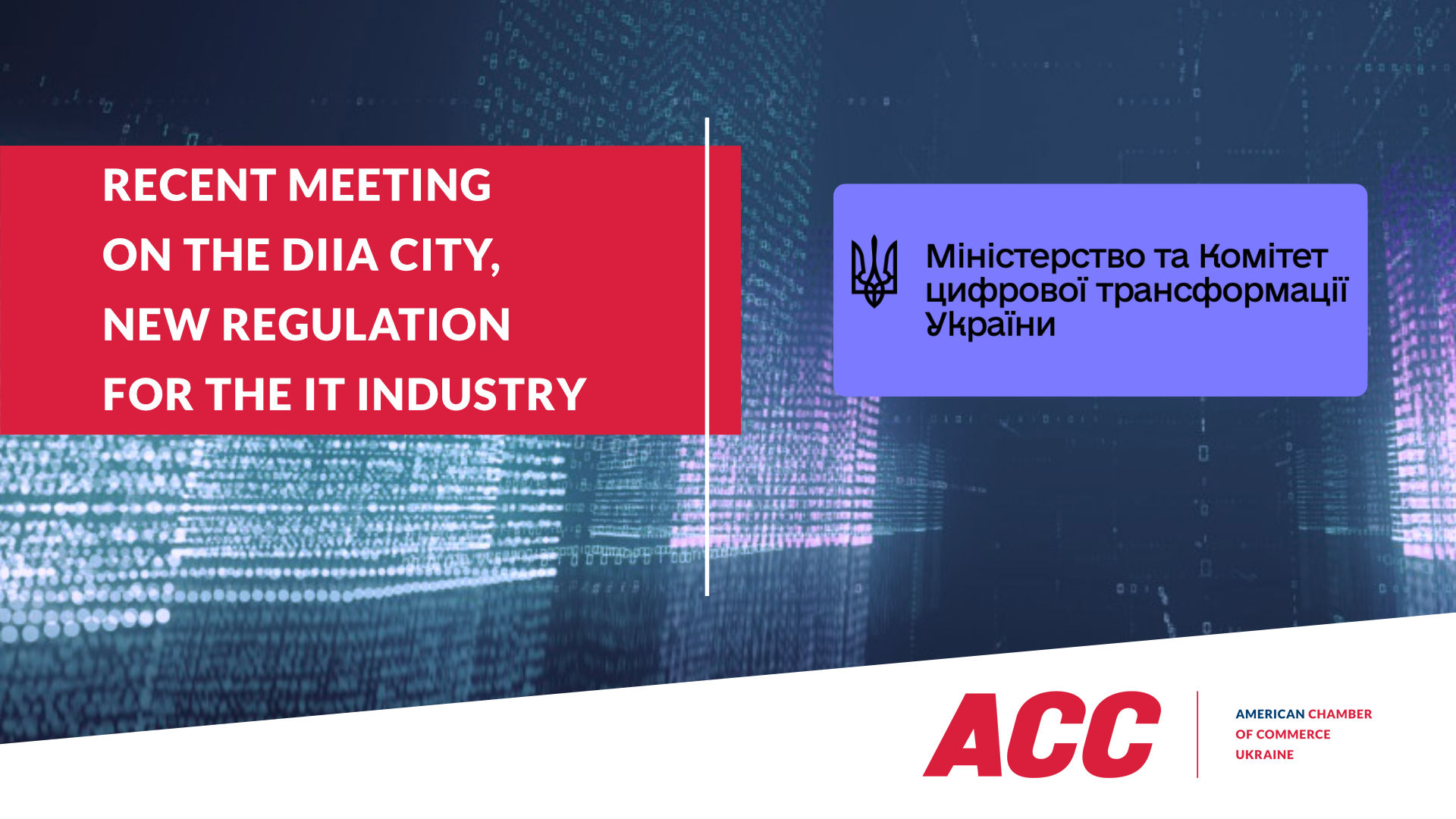 Recent Meeting on the Diia City, New Regulation for the IT industry