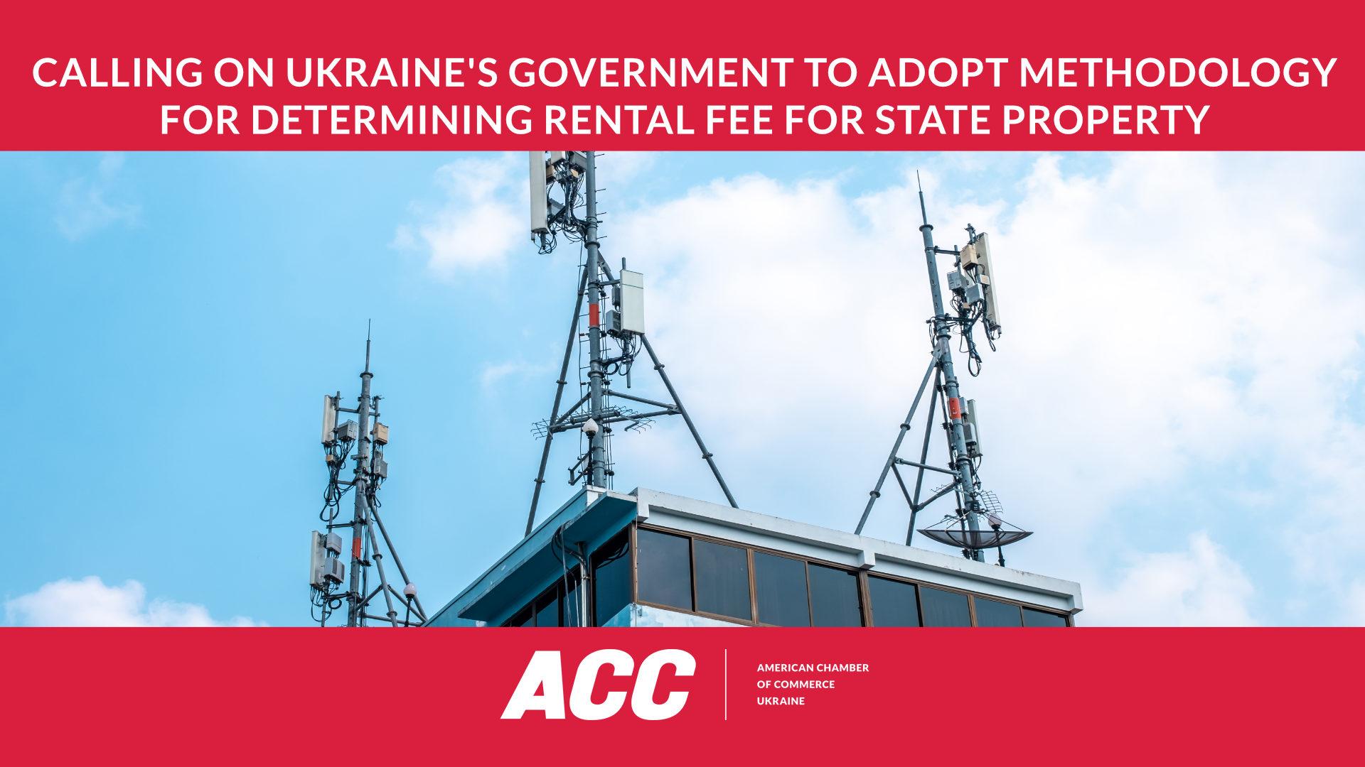 AmCham Ukraine Calls on Ukraine's Government to Adopt Methodology for Determining Rental Fee for State Property