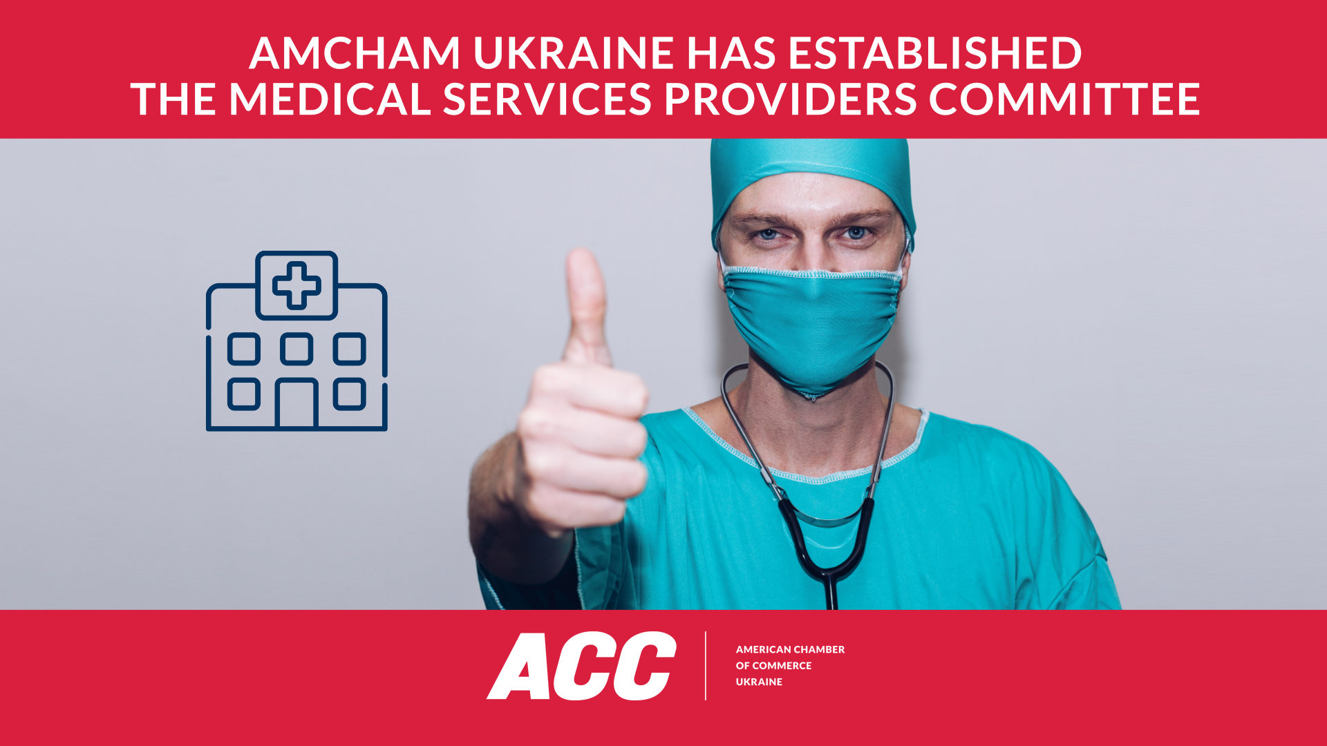 AmCham Ukraine Has Established the Medical Services Providers Committee