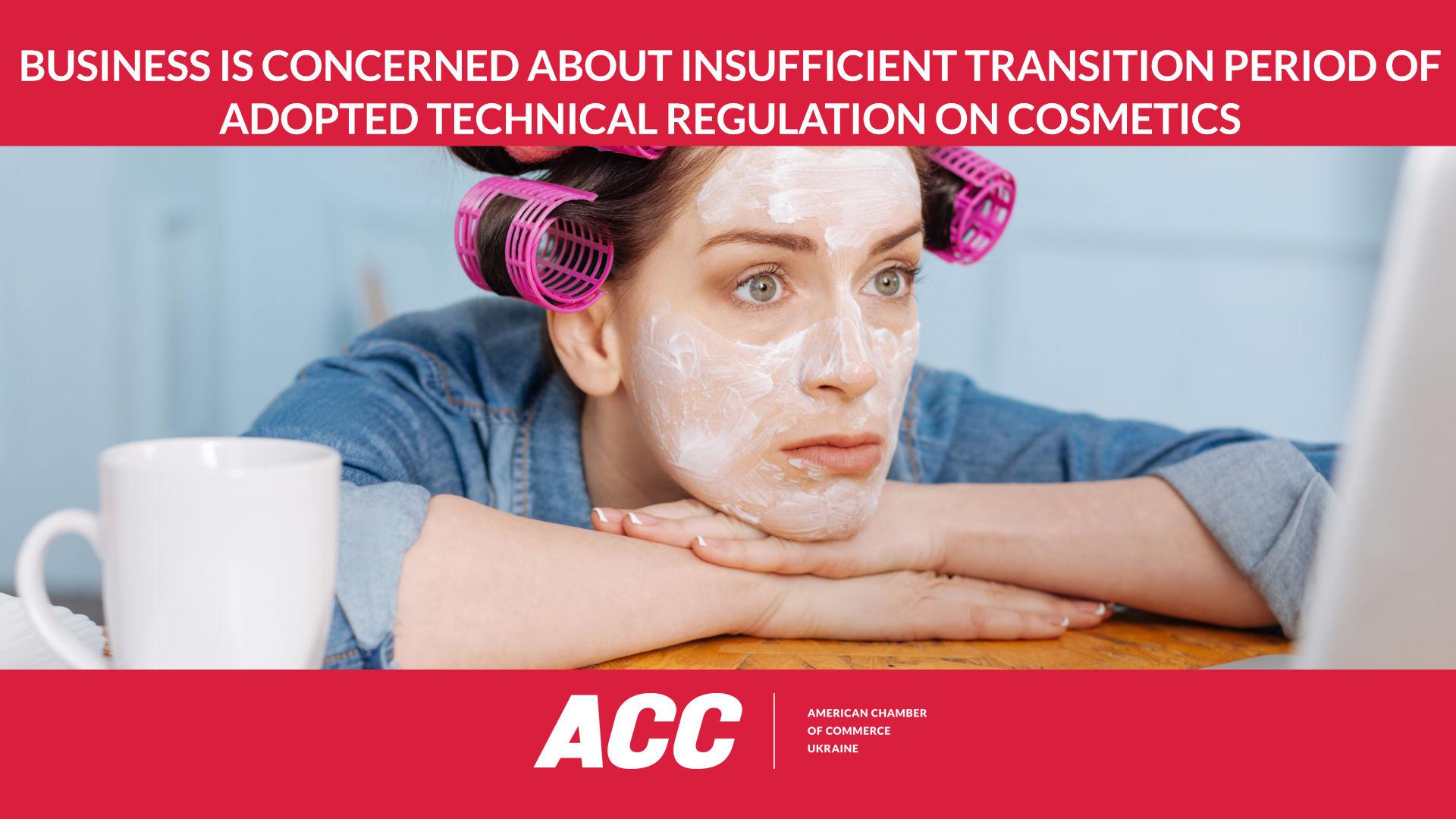Бізнес занепокоєний недостатнім перехідним періодом прийнятого Технічного регламенту на косметичну продукцію