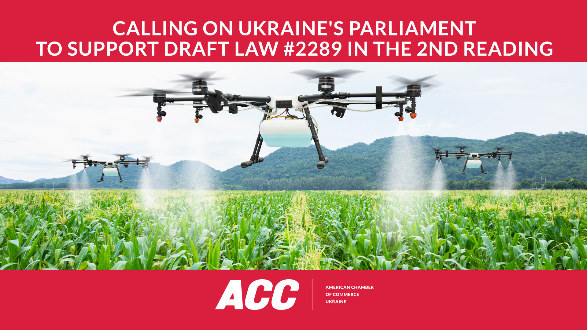 AmCham Ukraine Calls on Parliament to Support Draft Law #2289 in the Second Reading