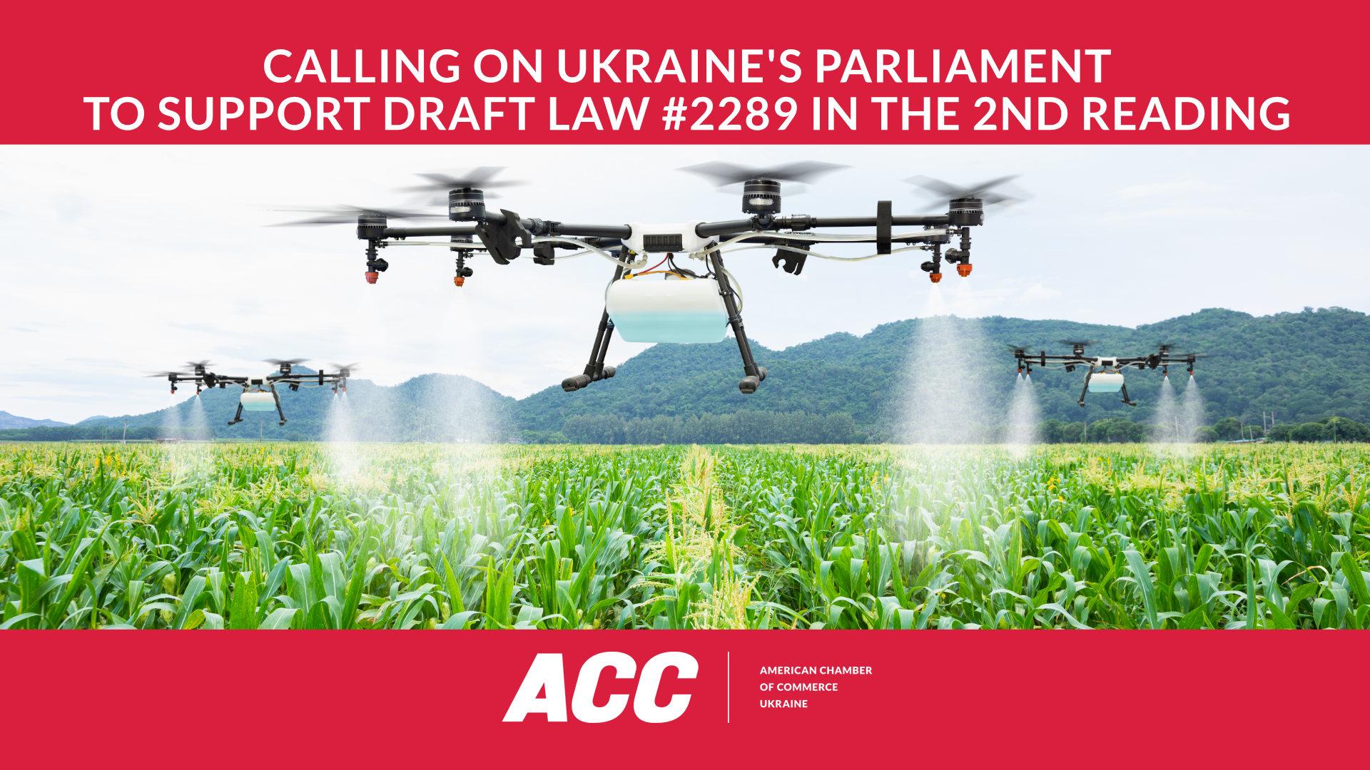 Американська торговельна палата в Україні закликає народних депутатів підтримати проект Закону №2289 у другому читанні