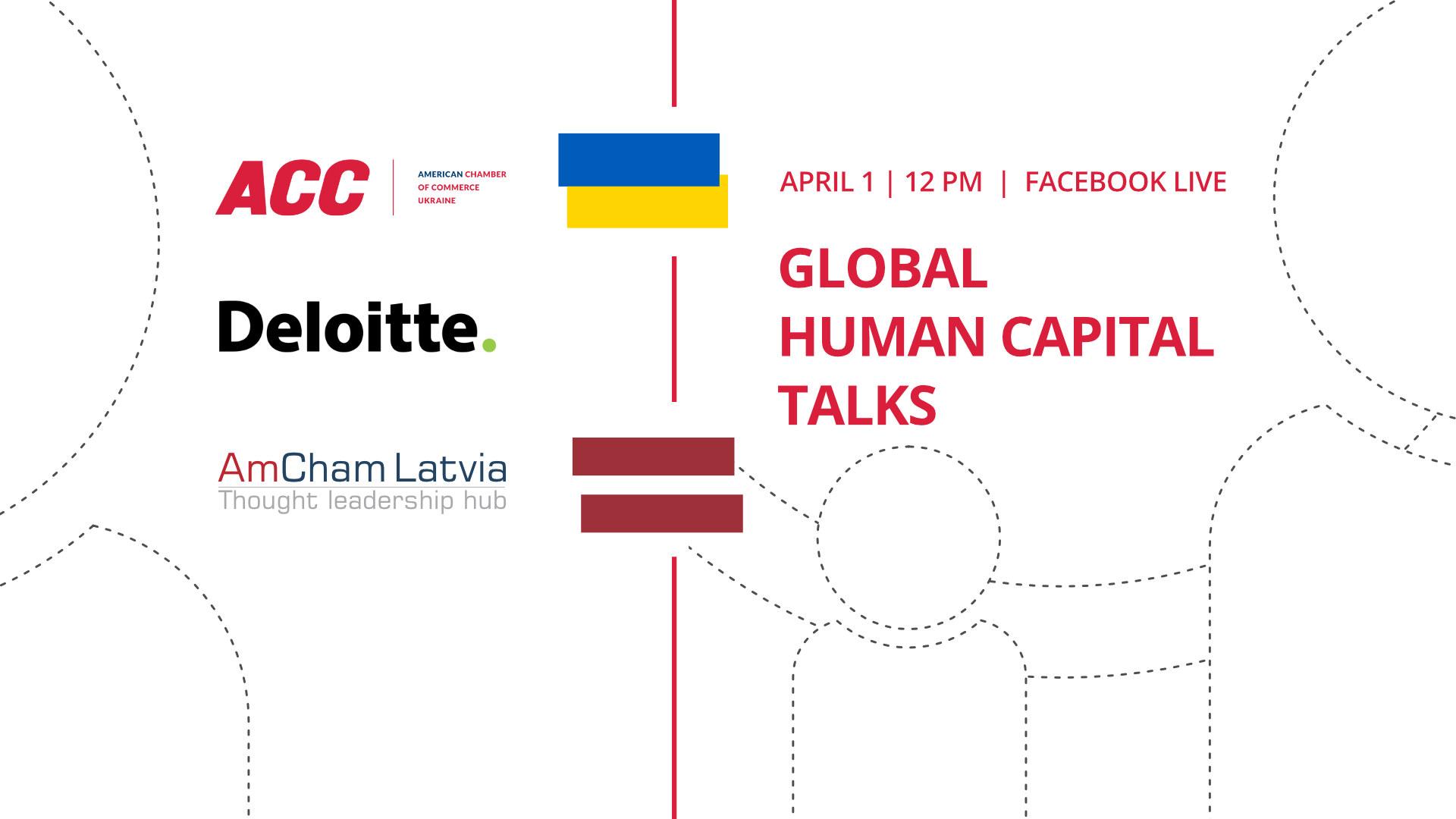 Онлайн зустріч «Global Human Capital Talks: Україна та Латвія»