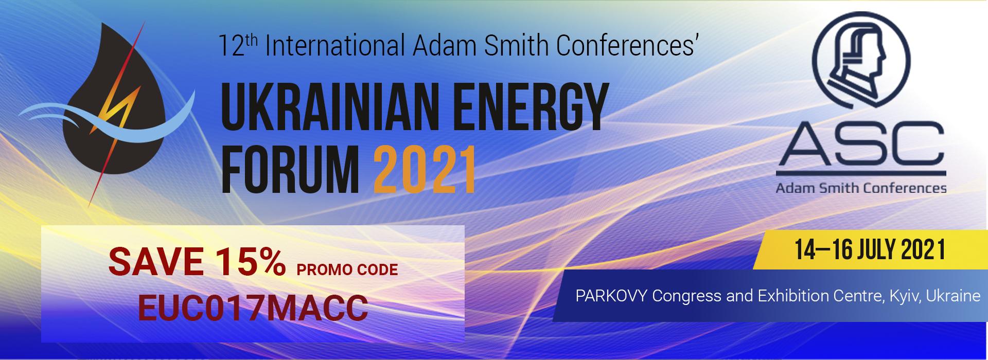 The 12th International Ukrainian Energy Forum