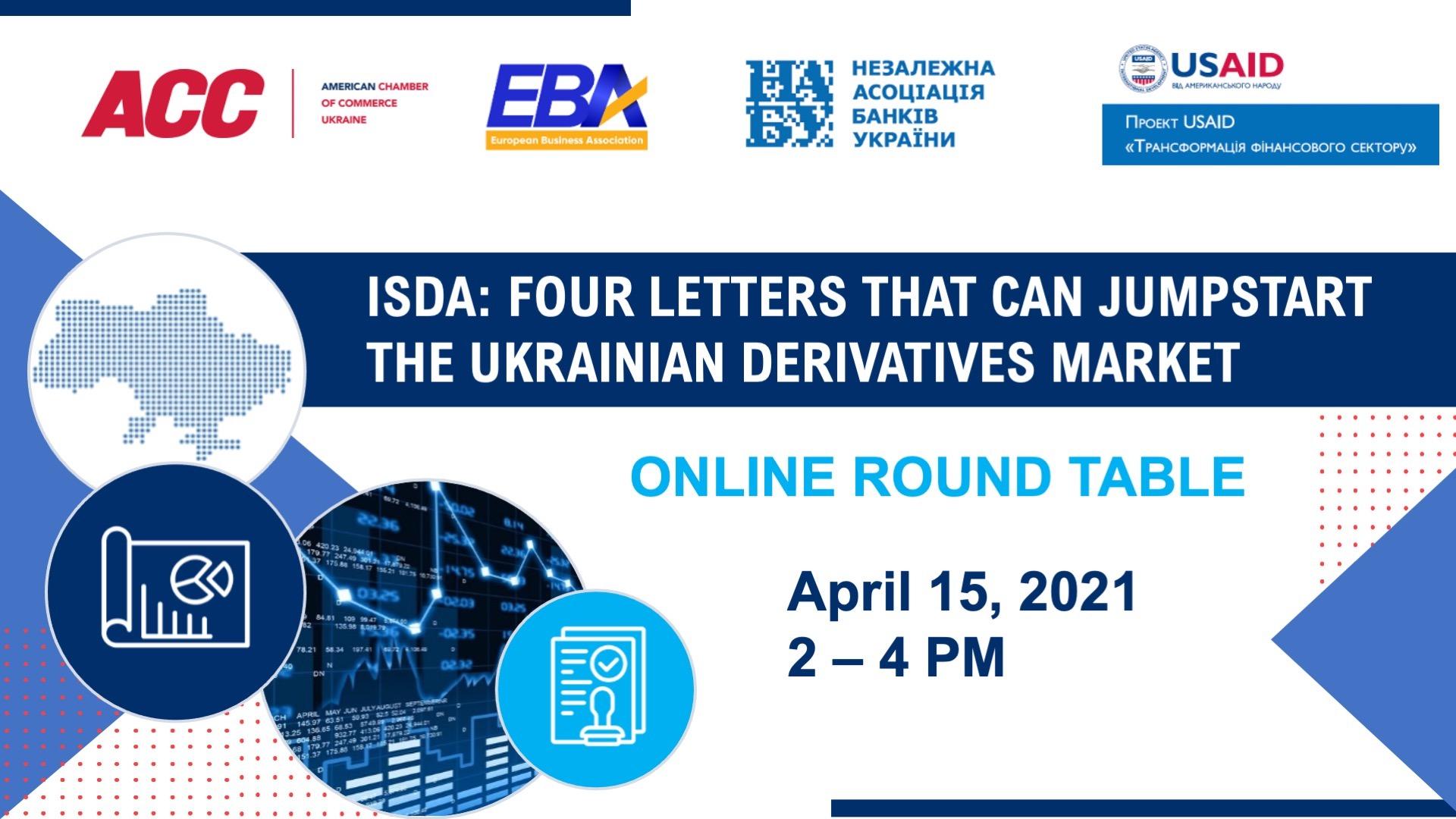 Онлайн круглий стіл «ISDA – 4 літери, які можуть запустити український ринок деривативів»