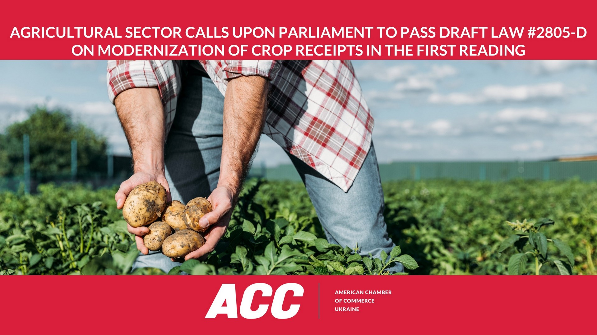 Agricultural Sector Calls Upon Parliament to Pass Draft Law #2805-d on Modernization of Crop Receipts in the First Reading