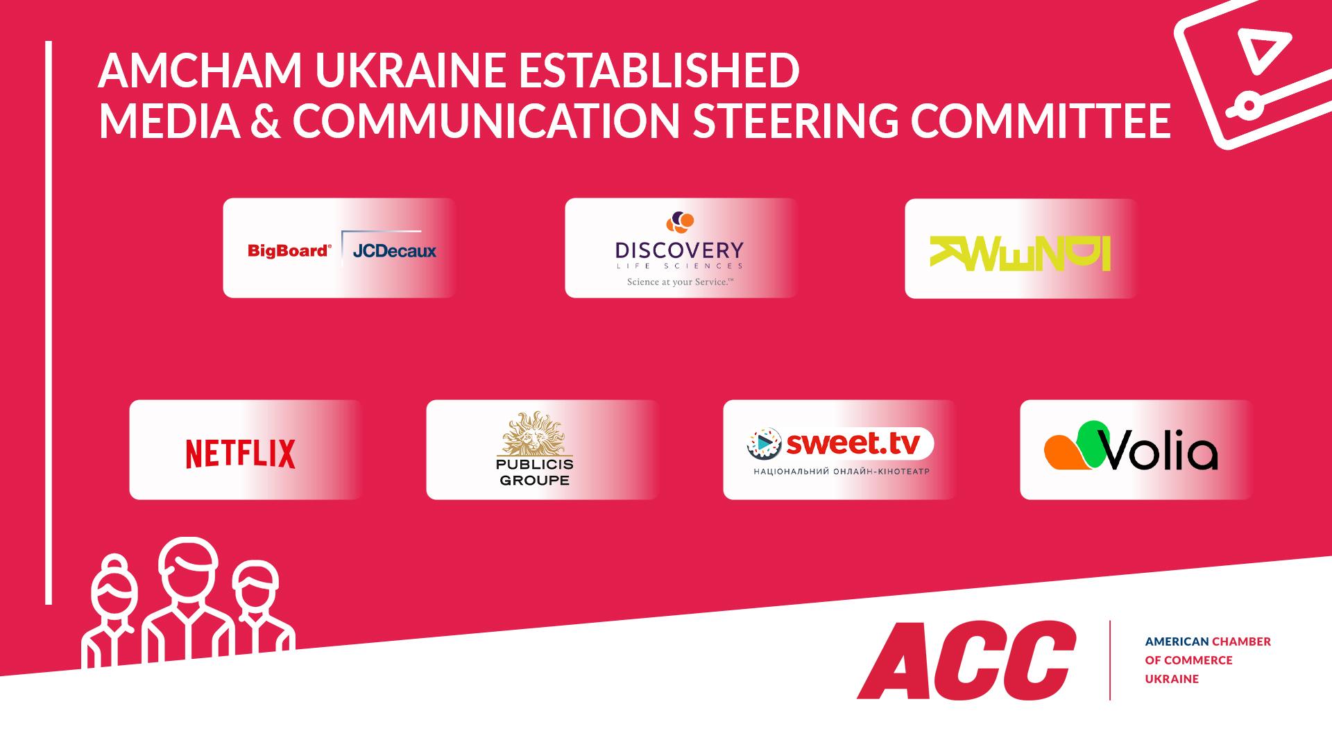 Американська торговельна палата в Україні створила Наглядову раду в рамках Комітету з питань медіа та комунікацій