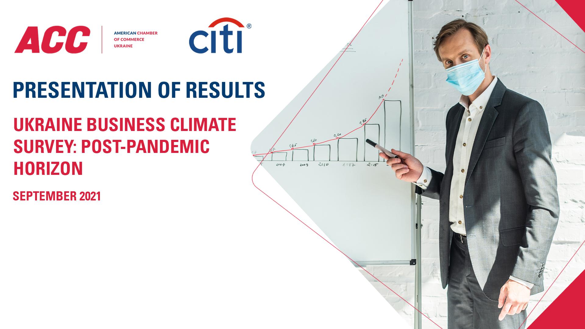 Presentation of Results: Ukraine Business Climate Survey. Post-Pandemic Horizon