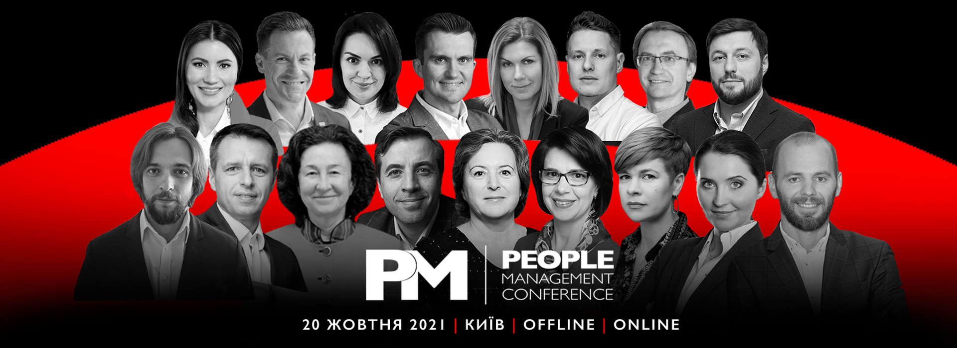 People Management Conference